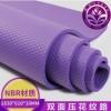 单色NBR瑜伽垫 10mm加厚橡胶防滑土豪垫瑜伽馆初学者健身垫子