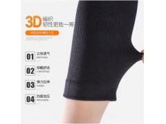3D立体编织护肘女薄款四季保暖关节透气手臂护胳膊肘护套空调护具