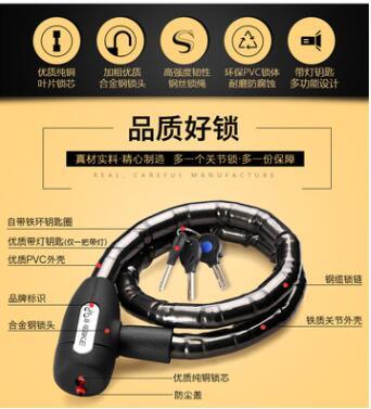 INBIKE自行车锁电动车摩托车防盗链条关节锁单车钢缆锁电动车锁