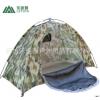 野营户外迷彩单人单层手动帐篷方便携带 通风透气迷彩手搭帐篷
