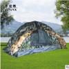自动双层帐篷 猎人迷彩速开自动防水帐篷210*150*125cm双人帐篷