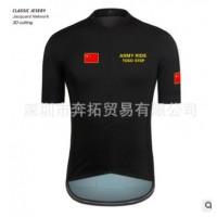 夏季自行车骑行短袖上衣户外运动透气吸汗车衣队服