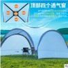 喜马拉雅露营天幕帐篷 户外 超大广告帐篷遮阳棚遮阳帐篷围布顶布