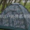 厂家直销双人、四人单层户外数码迷彩帐篷 野外露营 车载自驾旅行