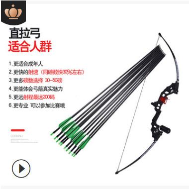 弓箭合金射击运动体育器材复合反曲美猎弓景区休闲娱乐cs户外弓箭