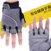 健身手套男女运动 哑铃力量训练半指护手腕 透气防滑骑行护具