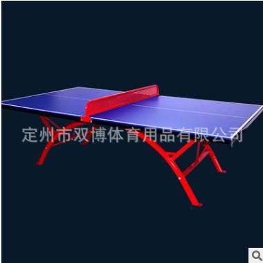 乒乓球桌家用可折叠乒乓球台家用比赛移动式室内标准比赛乒乓球台