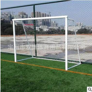 厂家促销标准比赛足球门3人4人5人7人11人制足球门拆卸移动足球门