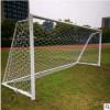厂家供应可移动带球网可拆卸3人、4人、5人、7人、11人制足球门