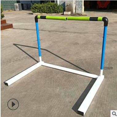 厂家直销可调节高度跨栏架篮板分开防摔成人训练跨栏