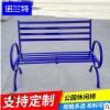 厂家供应公园小区休闲椅户外铸铁靠背座椅城市街道家具定制