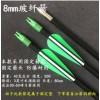 德乐石8毫米固定头箭弓箭箭支玻纤复合反曲传统直拉弓射箭练习