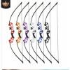 德乐石弓箭针刺复合直拉弓箭射箭新款分体弓复合片直拉弓反曲弓箭