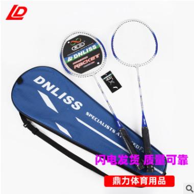 鼎立新款训练羽毛球拍2支装成人青少年专用训练耐打羽毛球拍套装
