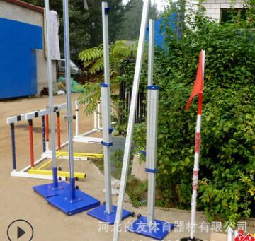 厂家直销IFFA认证比赛跳高架跳高架铝合金升降跳高架铝合金跳高架