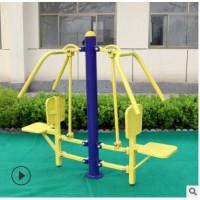 厂家直销双人坐推训练器室外健身器材公园小区健身路径坐推器