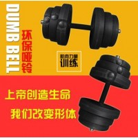 厂家直销健身器材环保水泥哑铃男士15kg20公斤30kg40公斤