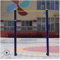 批发户外健身路径高低杠室外高低单杠学校公园社区户外体育器材