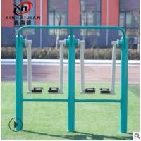国标室外健身器材户外运动路径设备社区老年人广场公园小区漫步机
