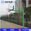 学校户外燕尾双向篮球架 飞鸟式固定双位篮球架 地埋单臂篮球架
