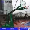 厂家特价 标准成人篮球架室内电动液压篮球架 户外移动篮球架