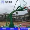 鸿达体育供应 移动单臂标准比赛篮球架 成人室内仿液压篮球架