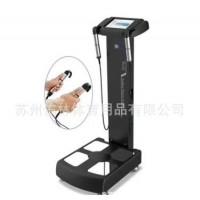 体测仪 体侧仪BODY 人体分析仪 室内综合健身器材 健身房体测机