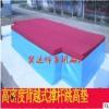 厂家直销 大型撑杆跳海绵包 背越式撑杆跳 各类海绵运动体操垫