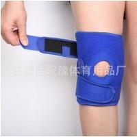 户外运动防滑防撞护膝 男女硅胶垫片护膝 登山弹簧支撑条绑带护膝