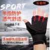 伯乐体育半指健身手套运动员使用 透气减震防护手套