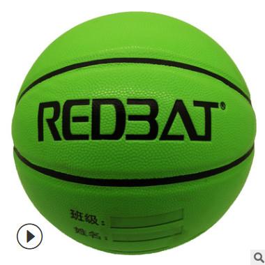 厂家定制TPU材质篮球5号中小学生训练贴皮篮球可贴牌订做