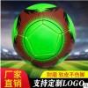 厂家直销5号中小学生青少年成人训练专用耐磨PVC1.8机缝比赛足球