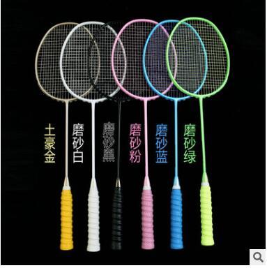 全碳素羽毛球拍4U超轻碳纤维高磅省队n90国家队训练拍小黑拍