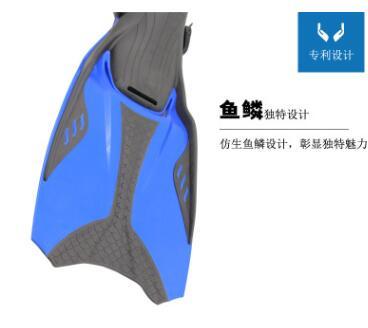 潜水长脚蹼美人鱼厂家游泳可调节浮潜蛙鞋成人儿童鸭掌套装装备