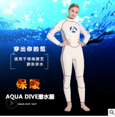 厂家批发潜水服 时尚女款长袖连体泳衣 防寒保暖浮潜冲浪潜水服