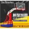 厂家供应 室外移动篮球架 可升降篮球架 家用户外标准篮球架