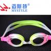 厂价直销泳镜 迈斯特正品 泳镜 多色成人泳镜 游泳眼镜 AF-2100