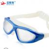 工厂直销大框硅胶游泳眼镜成人大框电镀防雾泳镜大镜框泳镜