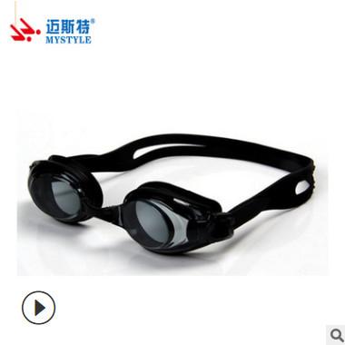 迈斯特基础游泳眼镜大中小三段可更换鼻梁 出口泳镜 泳镜厂家