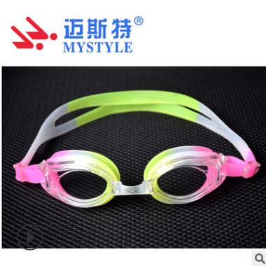 泳镜 防雾游泳镜 东莞泳镜厂家 迈斯特正品 硅胶游泳镜