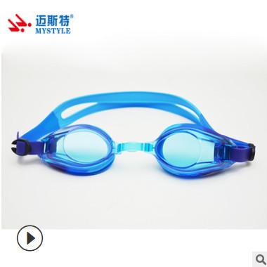 泳镜 硅胶眼镜 东莞泳镜厂家 三段可调节大小鼻梁 欧洲游泳泳镜