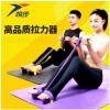 仰卧起坐健身器材家用运动拉力器减肥减肚子瘦腰收腹肌训练