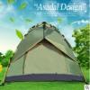 双人款帐篷润途户外运动装备 露营野营 全自动防水帐篷 超轻防晒