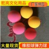 厂家供应批发 多样 多彩 美国直径6cm壁球空心橡胶球弹力球