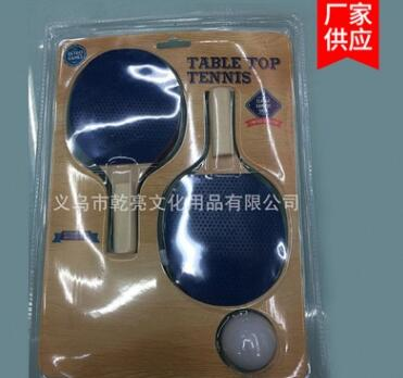 厂家批发 儿童乒乓球拍 小拍 初级练习 初学 细柄球拍套盒