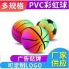 游戏用品儿童款加厚pvc材质拍拍球彩虹球沙滩排球花色皮球足篮球