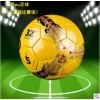 厂家批发pu足球 4号5号成人室外耐磨高弹性无缝贴合镜面胶粘足球