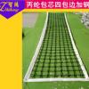 厂家直销高档排球网丙纶四面包边加粗钢丝绳排球网编织绳排球网