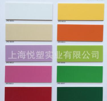 厂家直销 金普迪 纯色PVC地板 办公商用地胶 塑胶地板 酒店 地胶