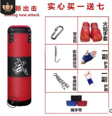 拳击沙袋搏击散打训练沙包 家用吊式沙袋儿童成人健身器材批发